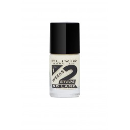 Elixir 2Weeks Nail Polish 836 No705 Beige 11ml