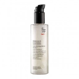 Peggy Sage Gentle Cleansing Oil -ΑΠΑΛΟ ΛΑΔΙ ΝΤΕΜΑΚΙΓΙΑΖ 200 ml