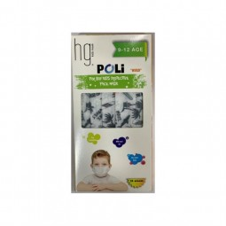 HG Kids Face Mask 9-12 Age Poli Wired Boys Surfing 10τμχ