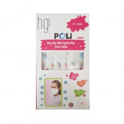 HG Kids Face Mask 3-6 Age Poli Wired Girls 10τμχ